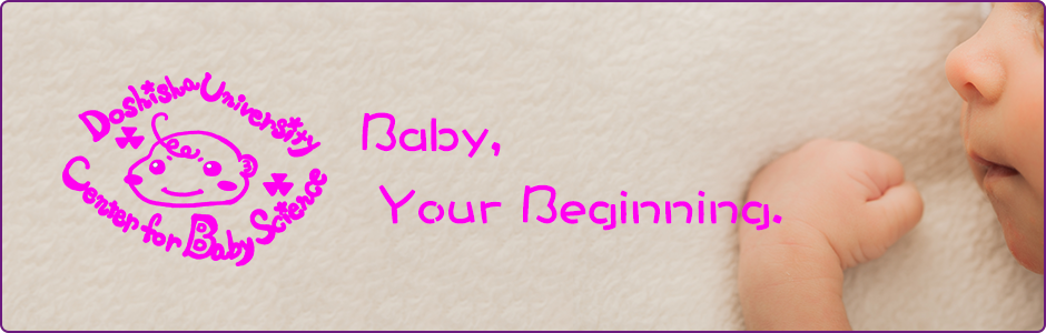 Baby,Your Baginning.