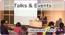 Talks & Events